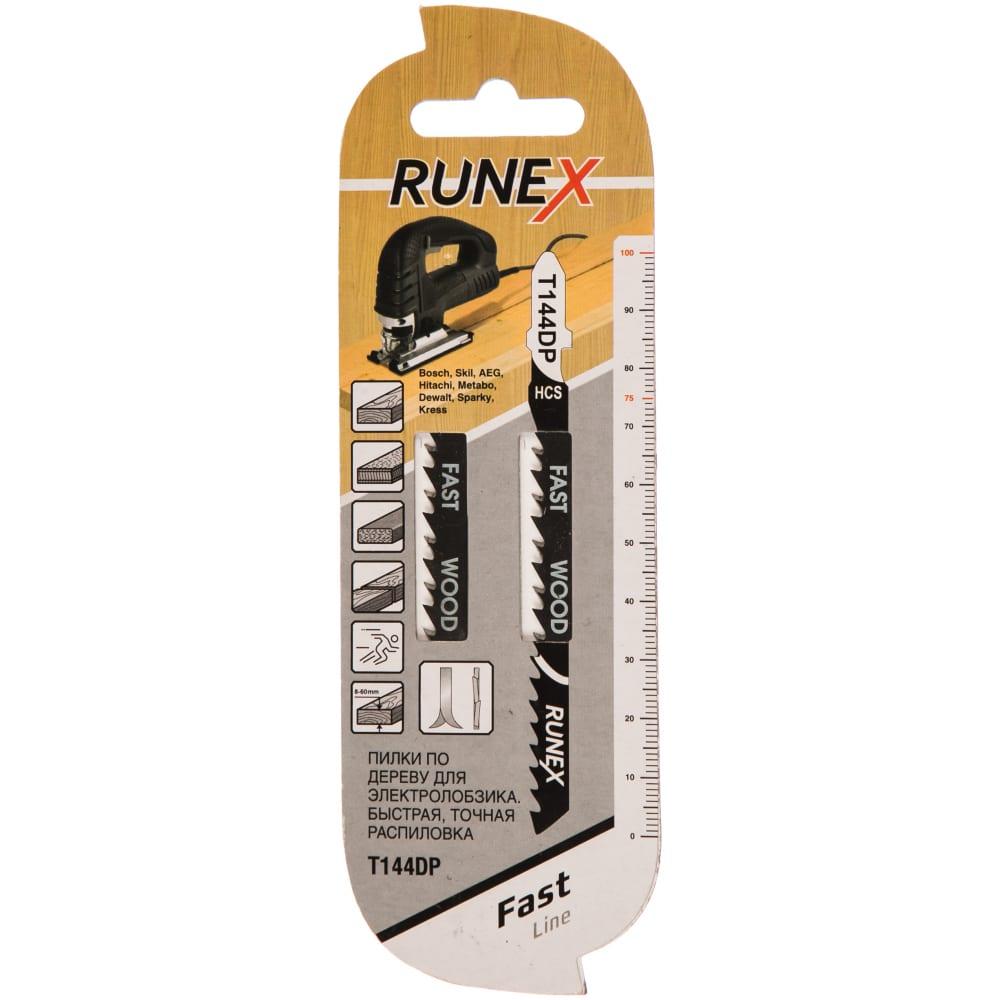 Пилки по дереву t144dp (100x75 мм; 2 шт.)runex 555121-2  - купить со скидкой