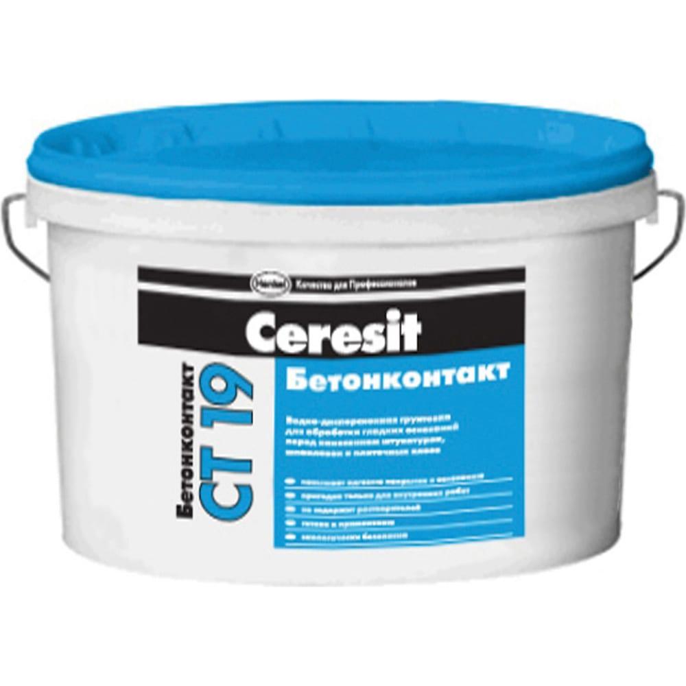 Купить Грунтовка бетонконтакт ceresit ct 19 15 кг 1/44 22871