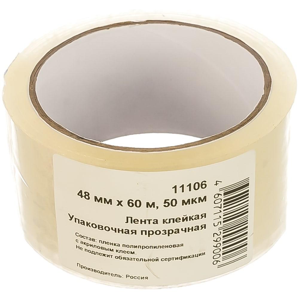 Купить Упаковочная прозрачная клейкая лента рос 48 ммх60м усиленная 50мкн 11106