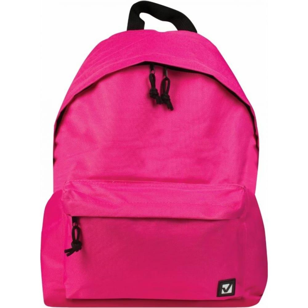 Рюкзак brauberg розовый 225375