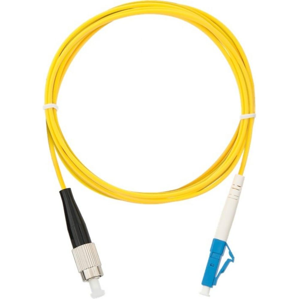 Купить Переходной волоконно-оптический шнур nikomax желтый, 1м nmf-pc1s2c2-fcu-lcu-001