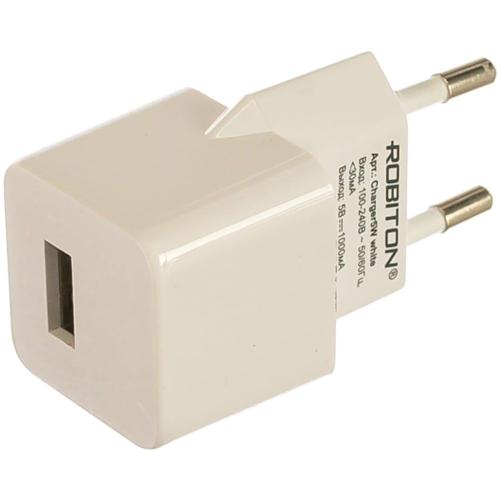 Купить Блок питания robiton charger5w white bl1 14620