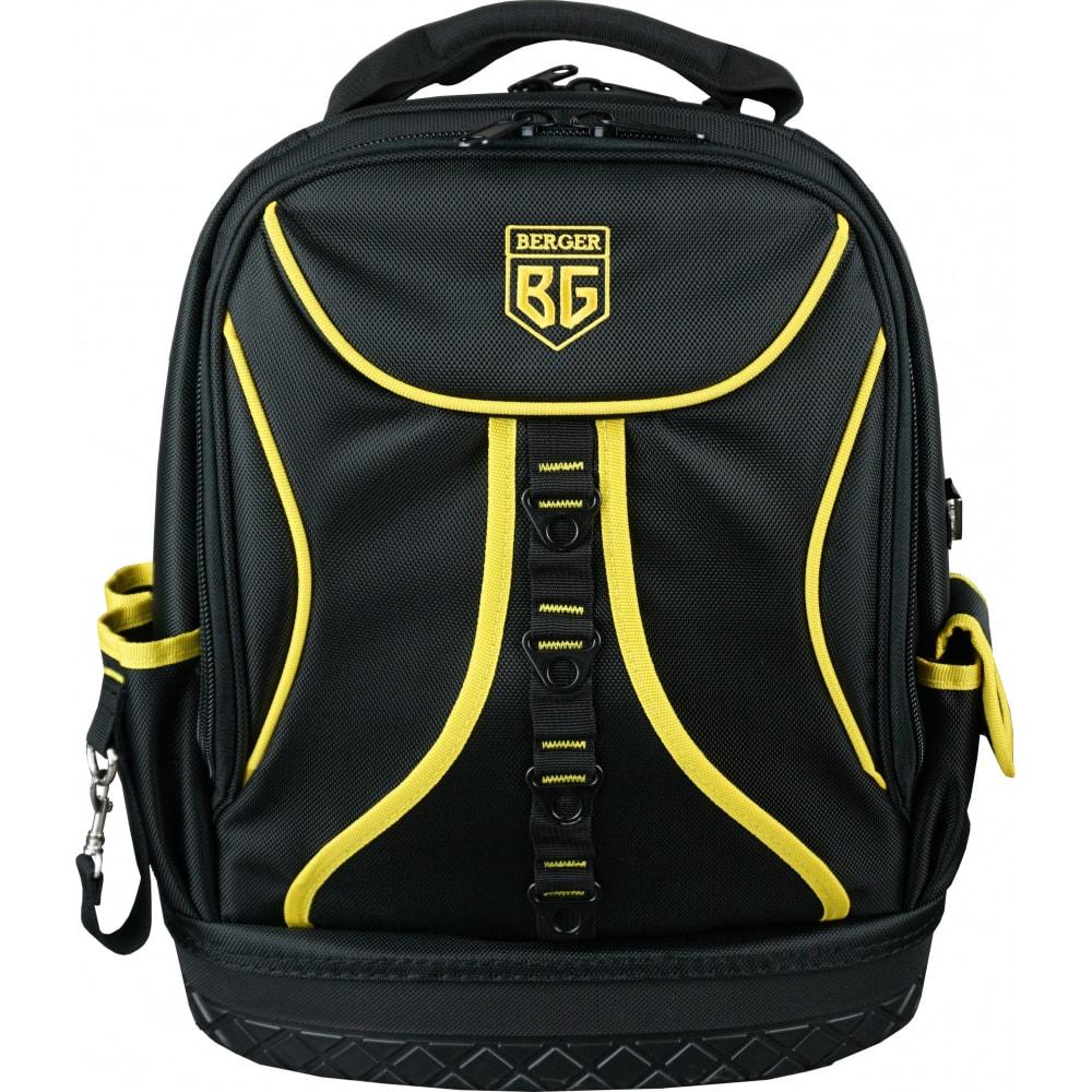 Рюкзак для инструментов berger bg боген bg1199