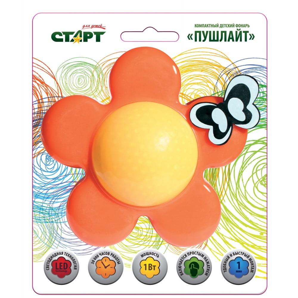 Купить Светодиодный пушлайт-фонарь старт pl-led бабочка