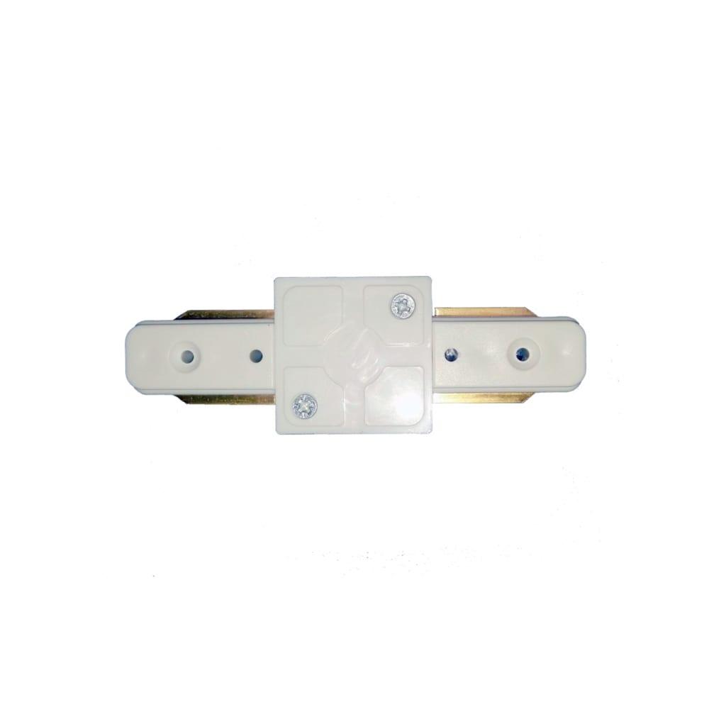 Коннектор для трекового светильника llt sc-1 прямой белый 4690612008646  - купить со скидкой