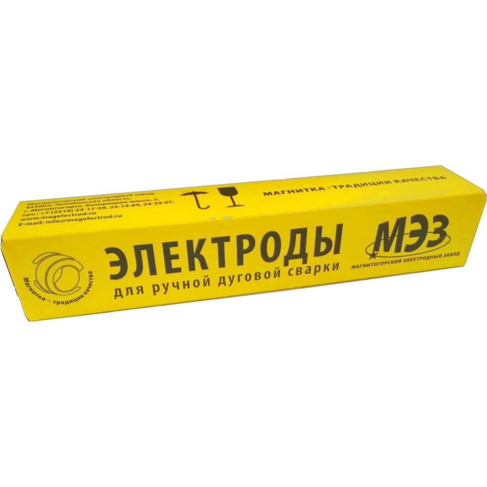 Электрод мк-46 (5 кг; 3 мм) мэз ц0031923