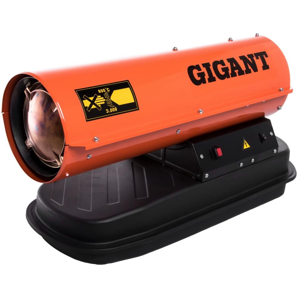Купить Дизельная тепловая пушка прямого нагрева gigant dhg 10 d2