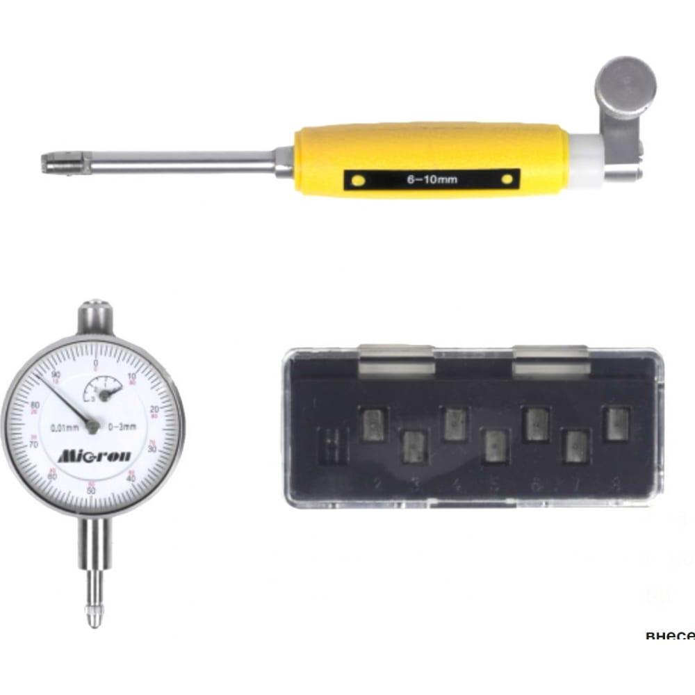Индикаторный нутромер micron ни 6-10 0.01 мик 25323