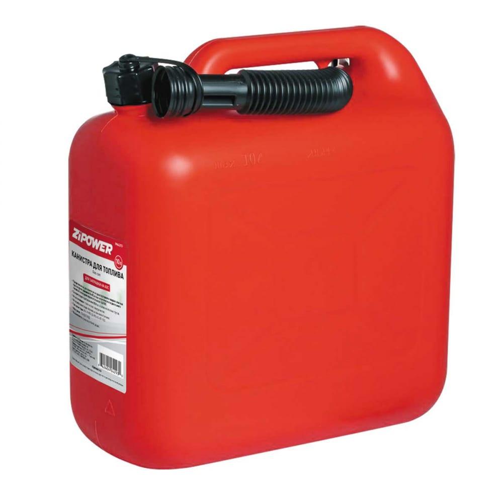 Канистра для топлива 10 л zipower pm4293