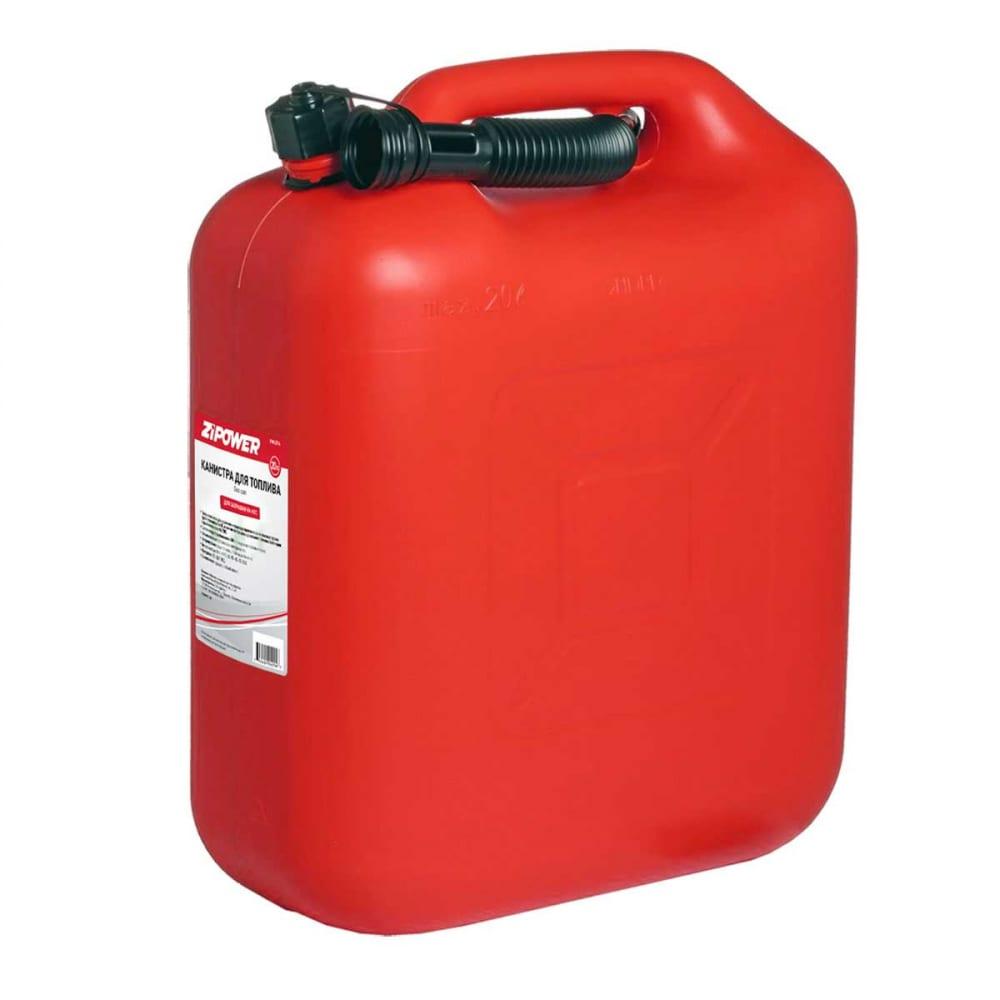 Канистра для топлива 20 л zipower pm4294