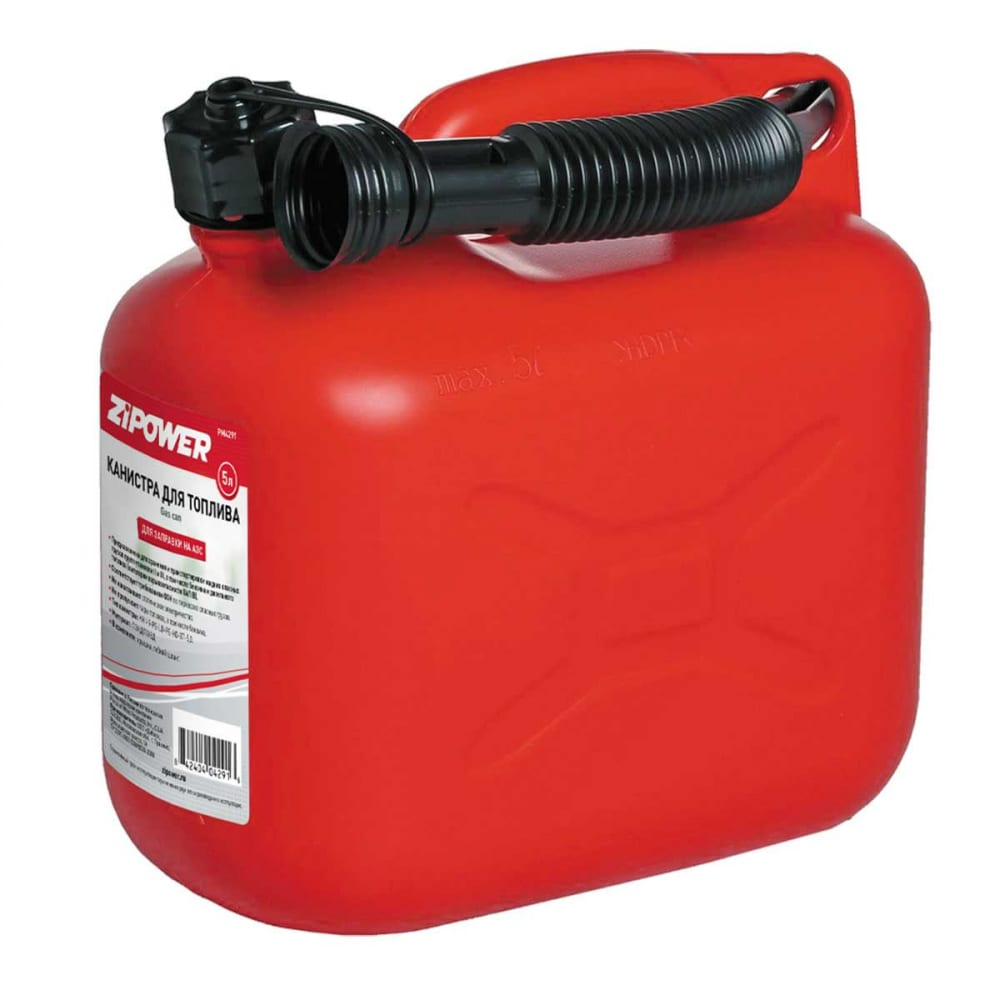 Канистра для топлива 5 л zipower pm4291