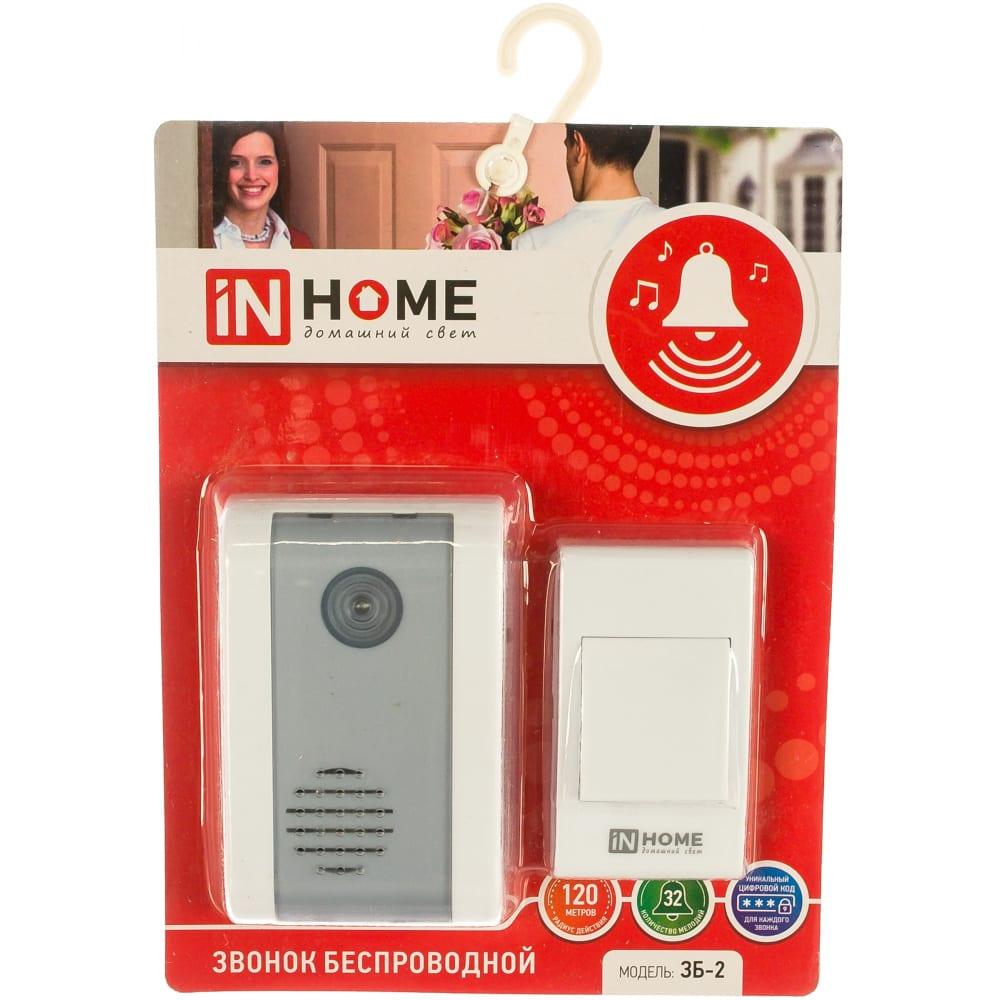 Купить Беспроводной звонок in home зб-2 32 мелодии 120м бело-серый 4690612013305
