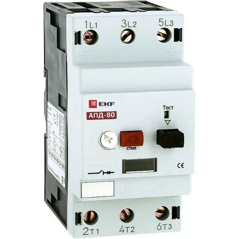 Мотор-автомат ekf 16-25а апд80 apd3-16-25