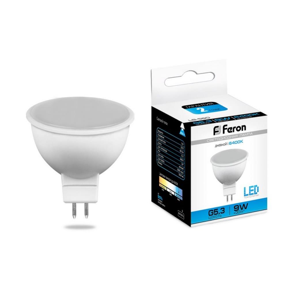 Купить Светодиодная лампа feron 9w 230v g5.3 6400k, lb-560 25841