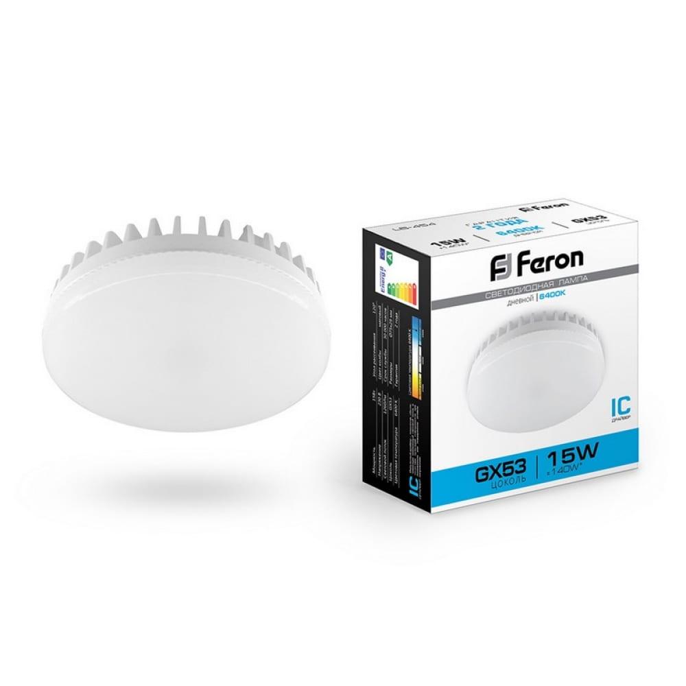 Купить Светодиодная лампа feron 15w 230v gx53 6400k, lb-454 25869