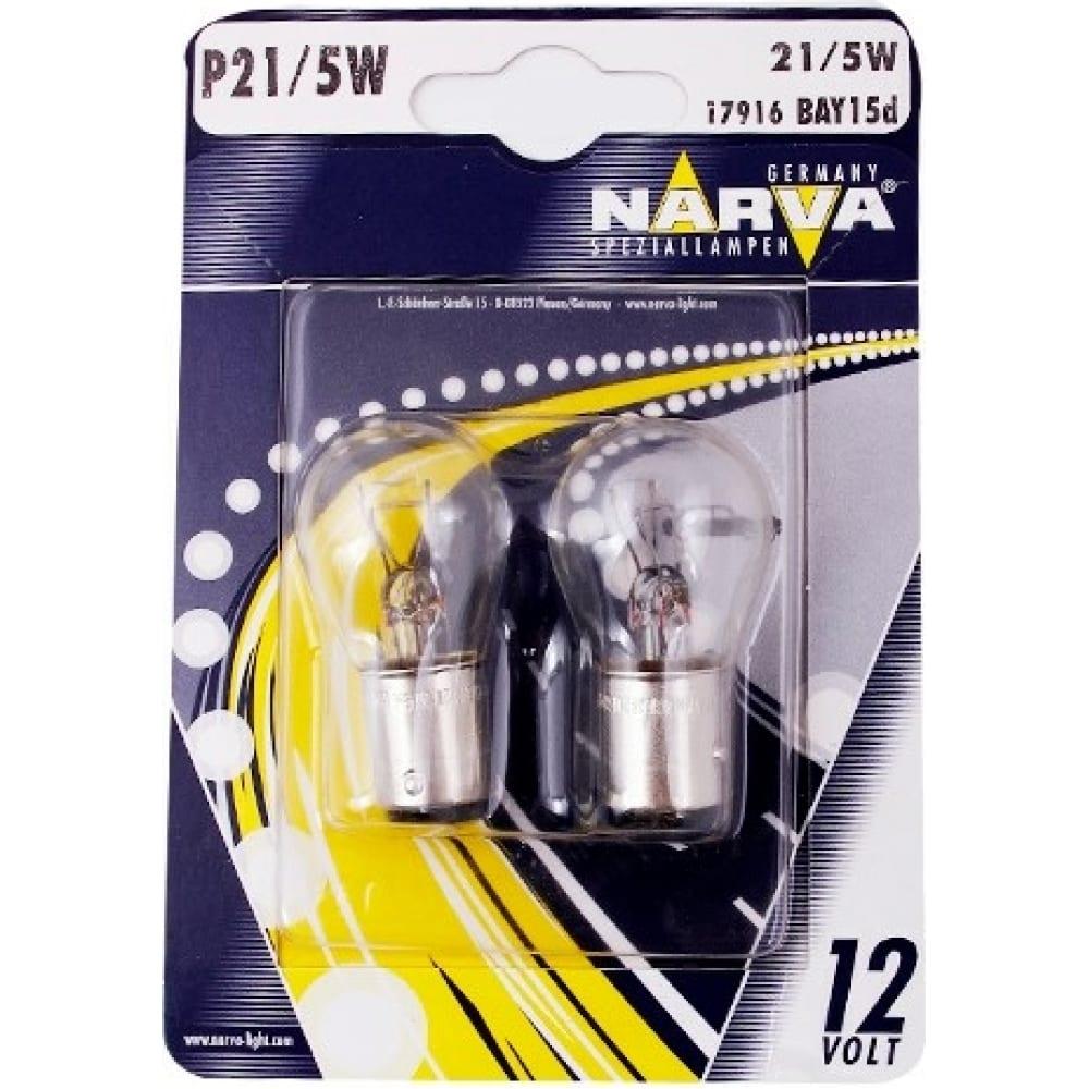 Автолампа narva p21 5w bay15d блистер,