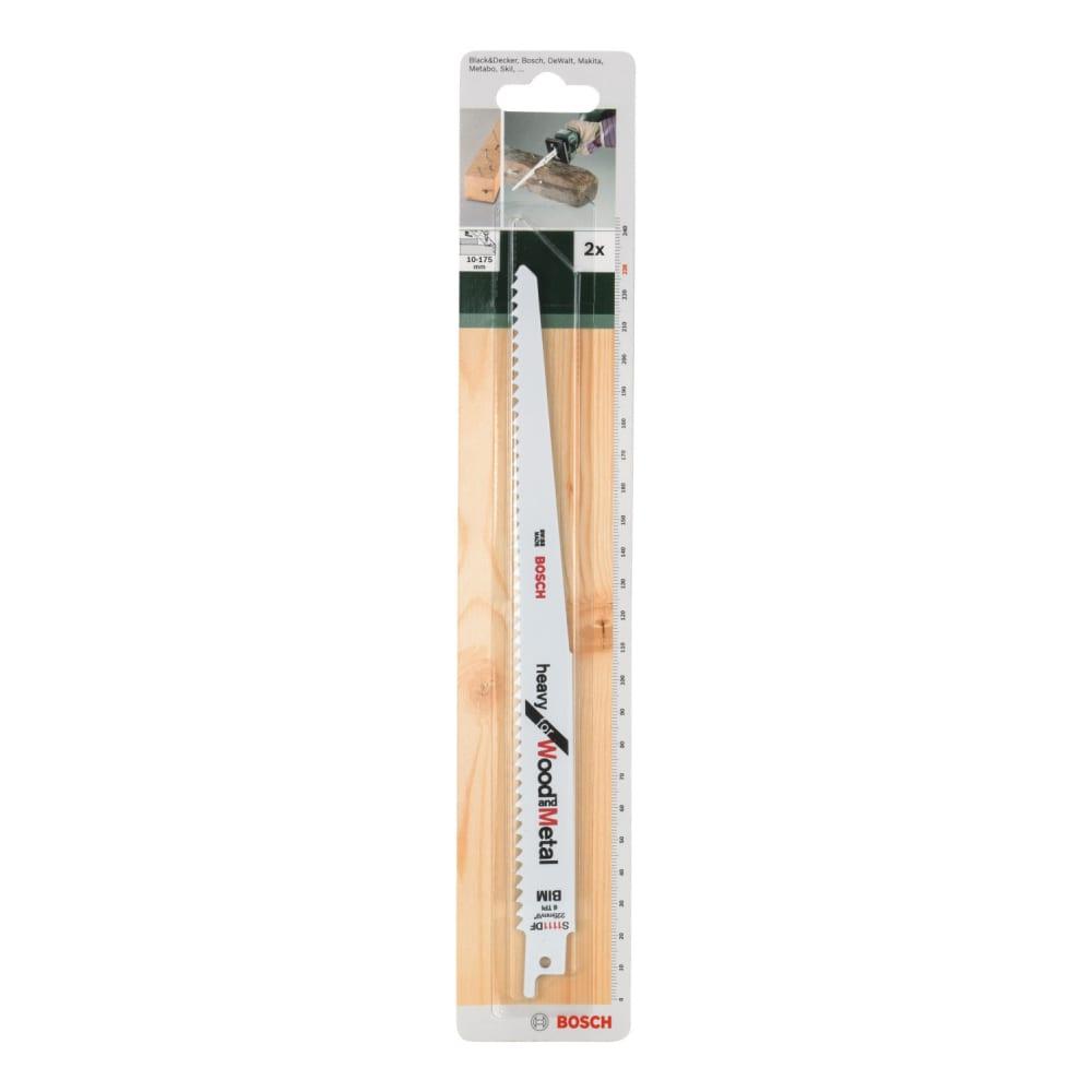 Купить Полотно сабельное по дереву и металлу s1111df (228 мм; 6tpi; 2 шт.) bosch 2609256712
