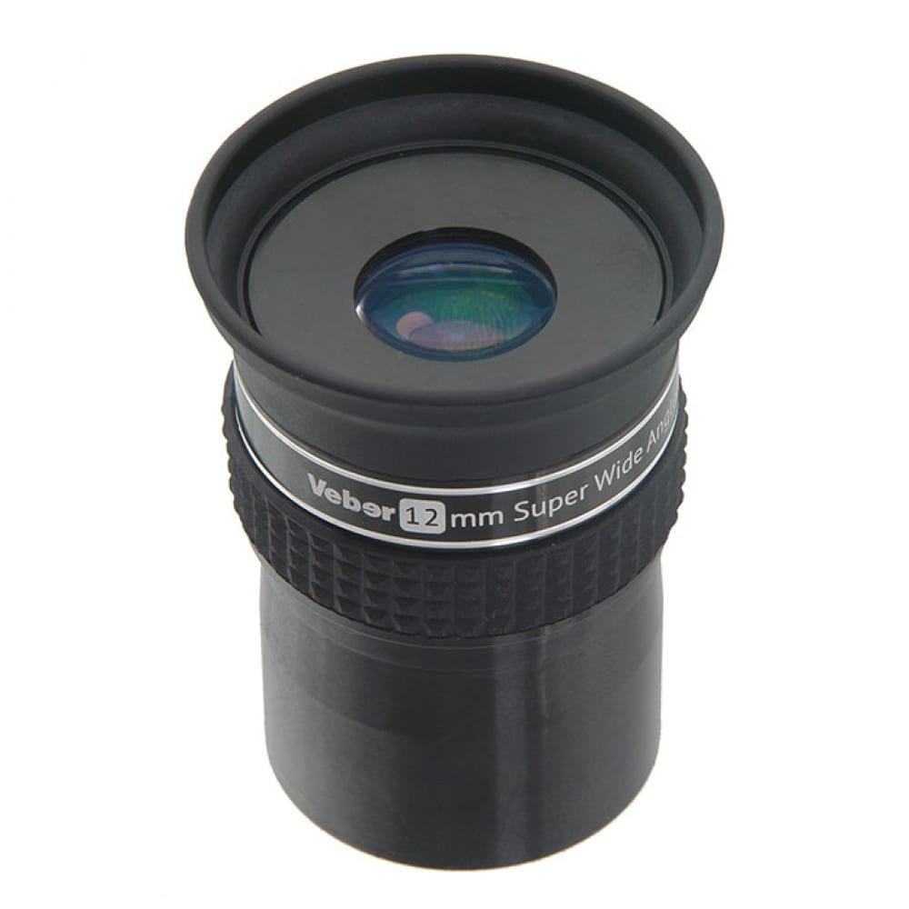 Купить Окуляр для телескопа 12mm swa erfle 1.25 veber 23065