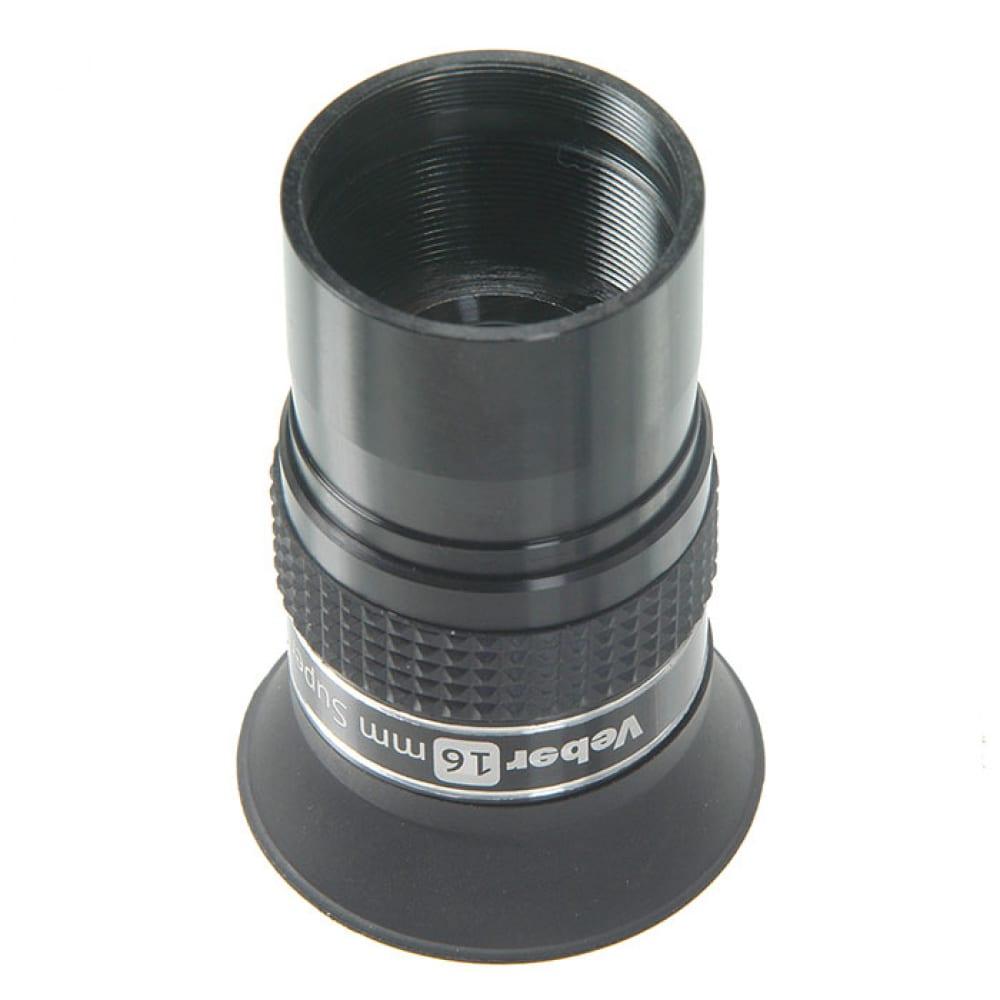 Купить Окуляр для телескопа 16mm swa erfle 1.25 veber 23066