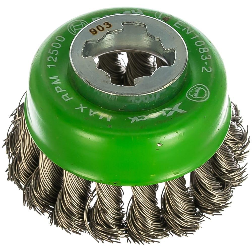 Купить Щетка чашечная пучки x-lock (75 мм; inox сталь; 0.5 мм) bosch 2608620729