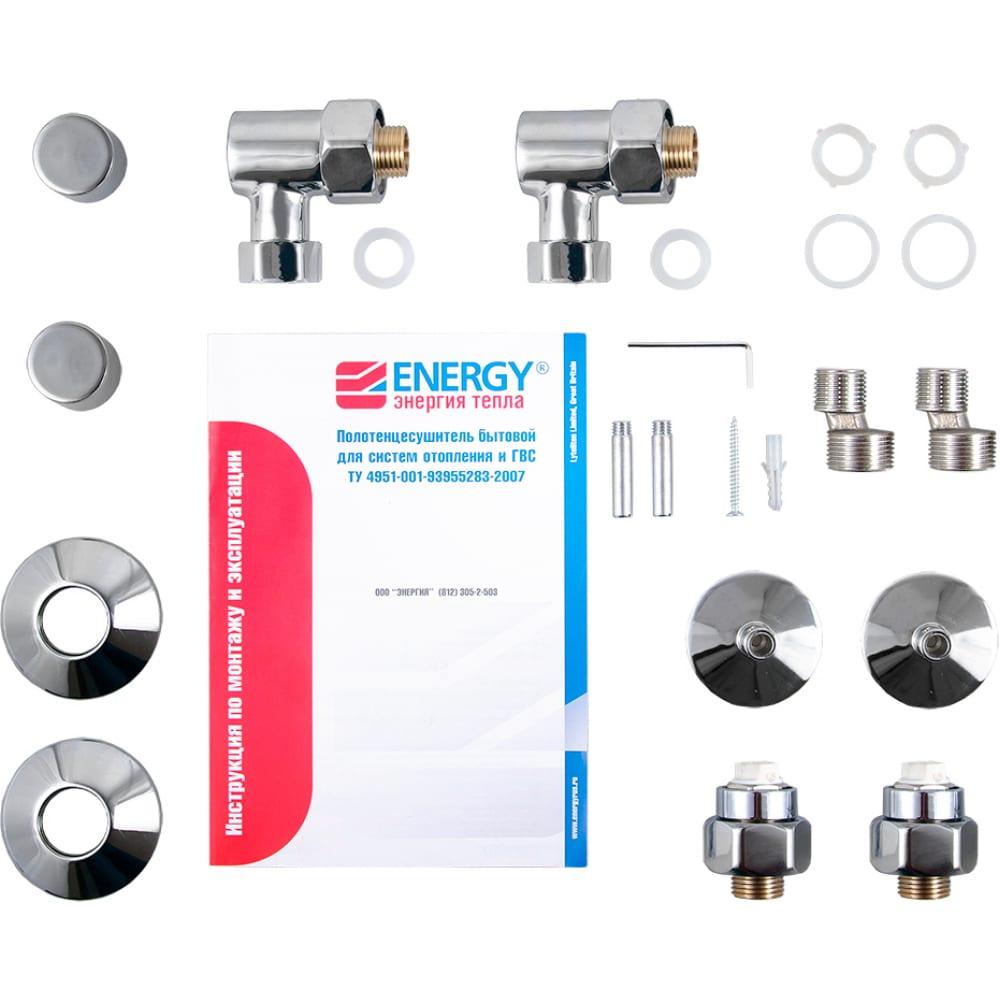 Комплектация для полотенцесушителя  energy 00000014352