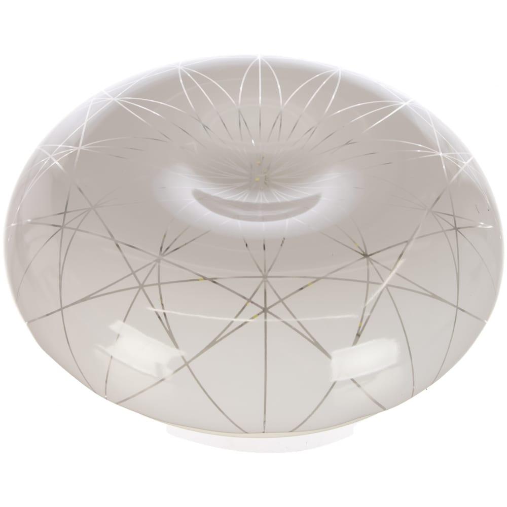Светодиодный светильник lumin'arte c05llw18w.