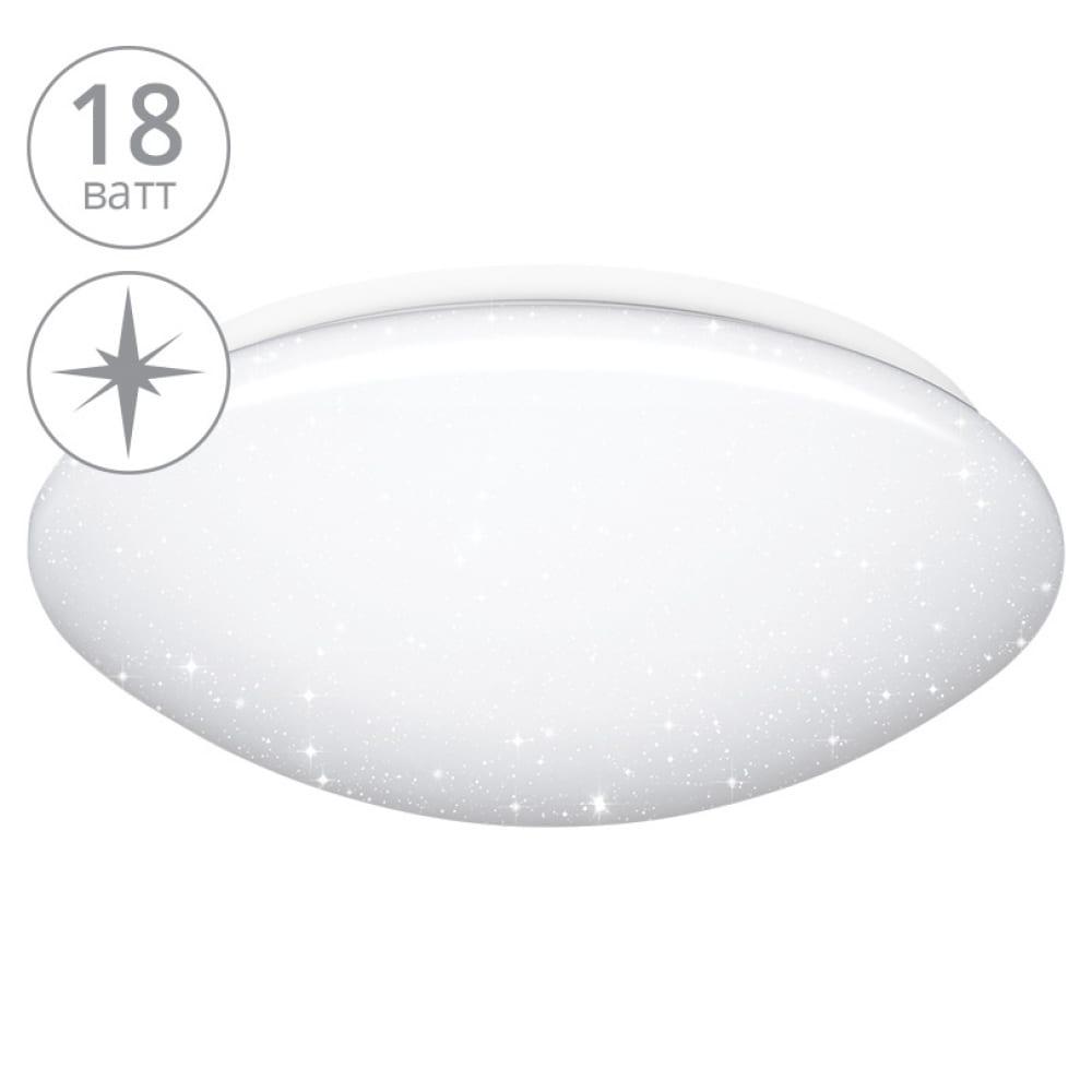 Светодиодный светильник lumin'arte c06llw18w.