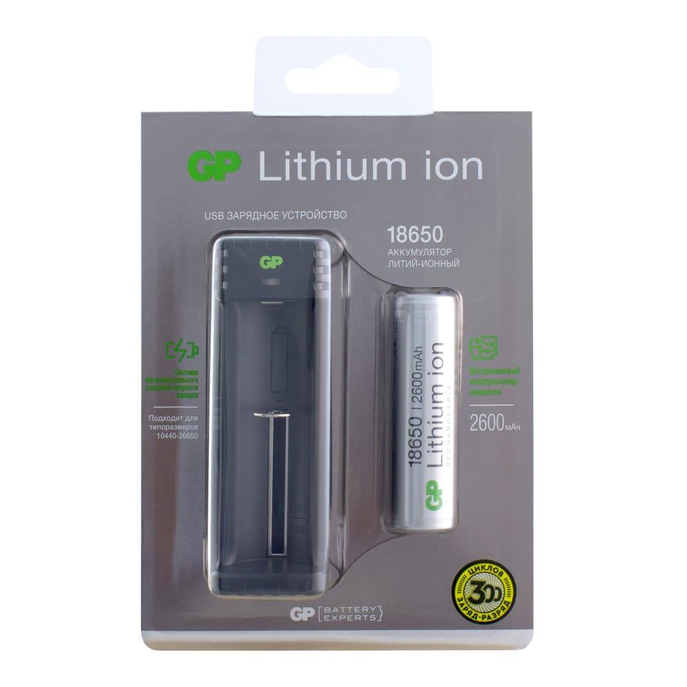 Литий-ионный аккумулятор gp емкостью 2600mah + з/у. l1111865026fpe-2c rfb1