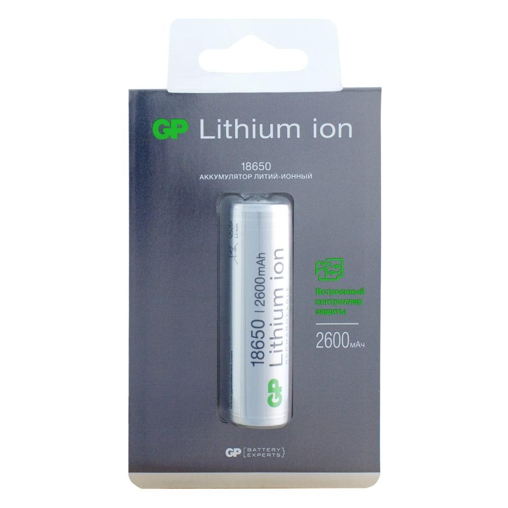 Литий-ионный аккумулятор gp емкостью 2600mah. 1865026fpe-2crfb1