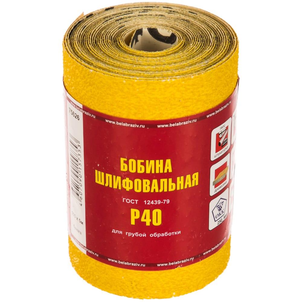 Шкурка шлифовальная на бумажной основеlp41d (115 мм х 5 м; р40)россия 75626