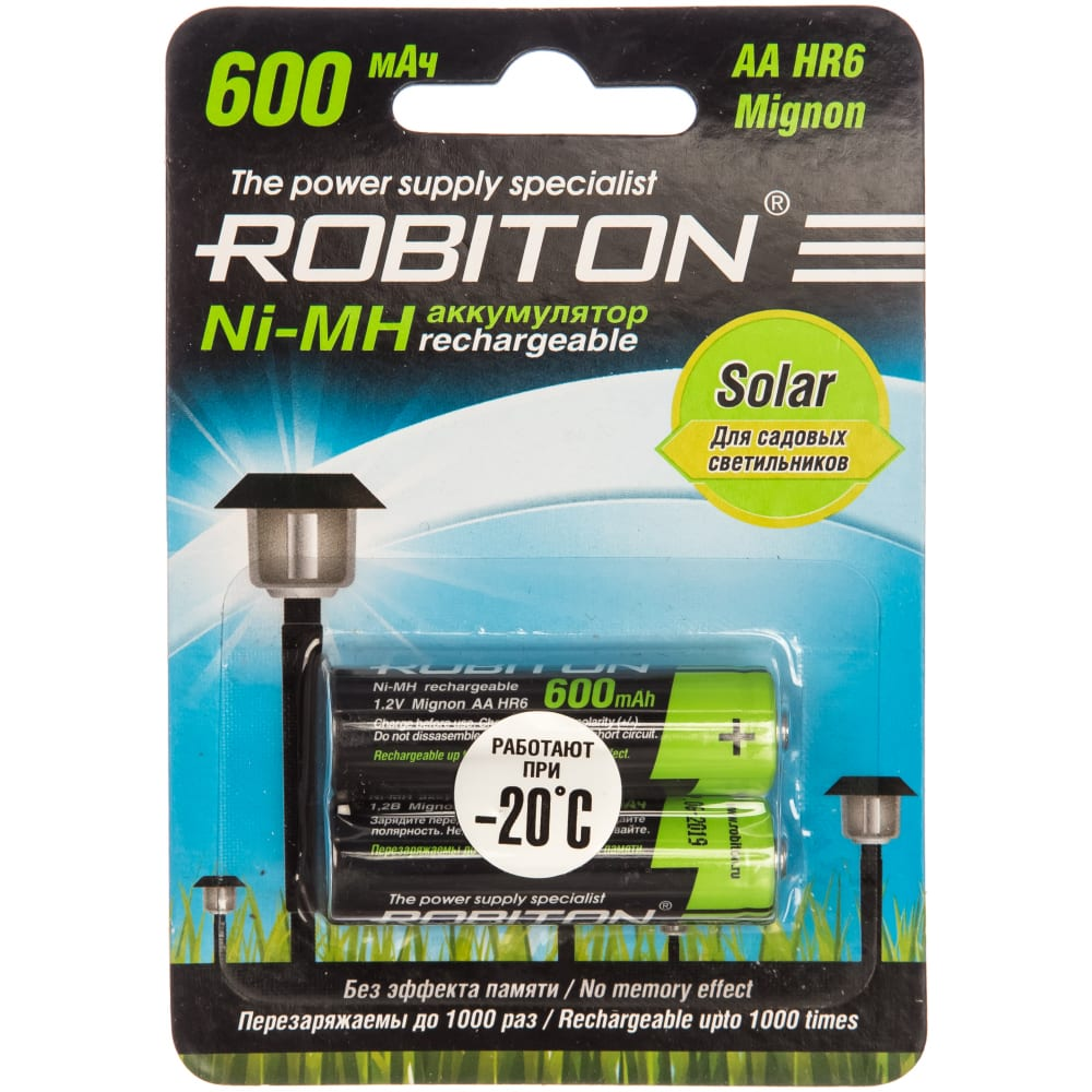 Купить Аккумулятор robiton 600mhaa-2 solar bl2 (2шт) 13905