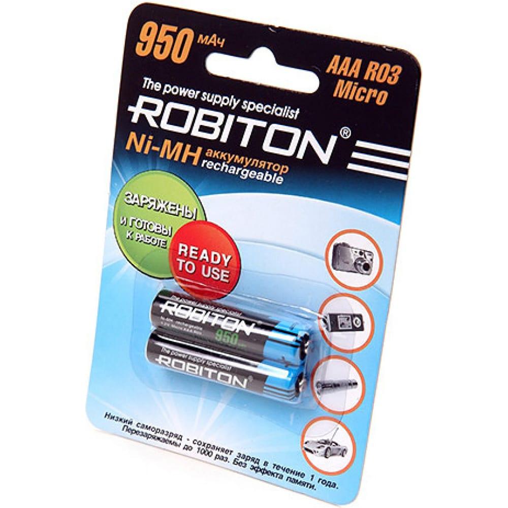 Купить Аккумулятор robiton rtu950mhaaa-2 bl2 (2шт) 9792