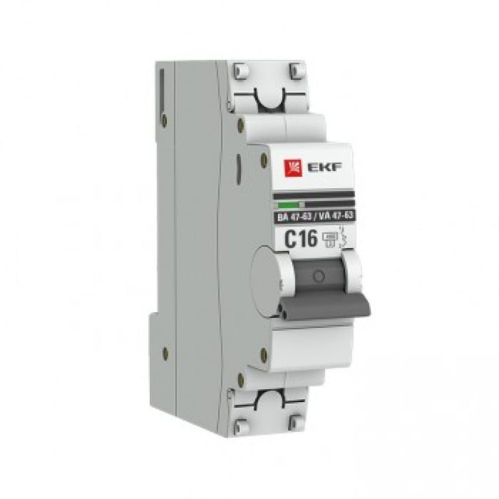 Купить Автоматический выключатель ekf однополюсный 1а с ва47-63 4.5ка proxima sqmcb4763-1-01c-pro