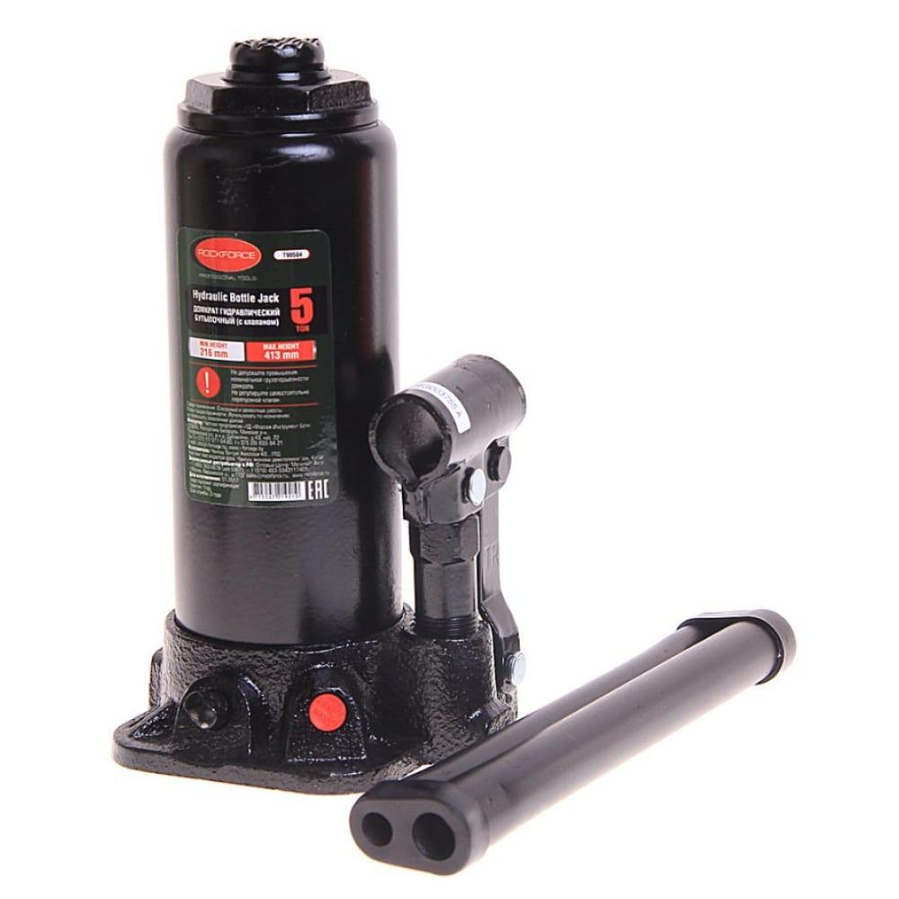 Купить Гидравлический бутылочный домкрат с клапаном rockforce 5т выс.подъема 216-413мм/4 rf-t90504