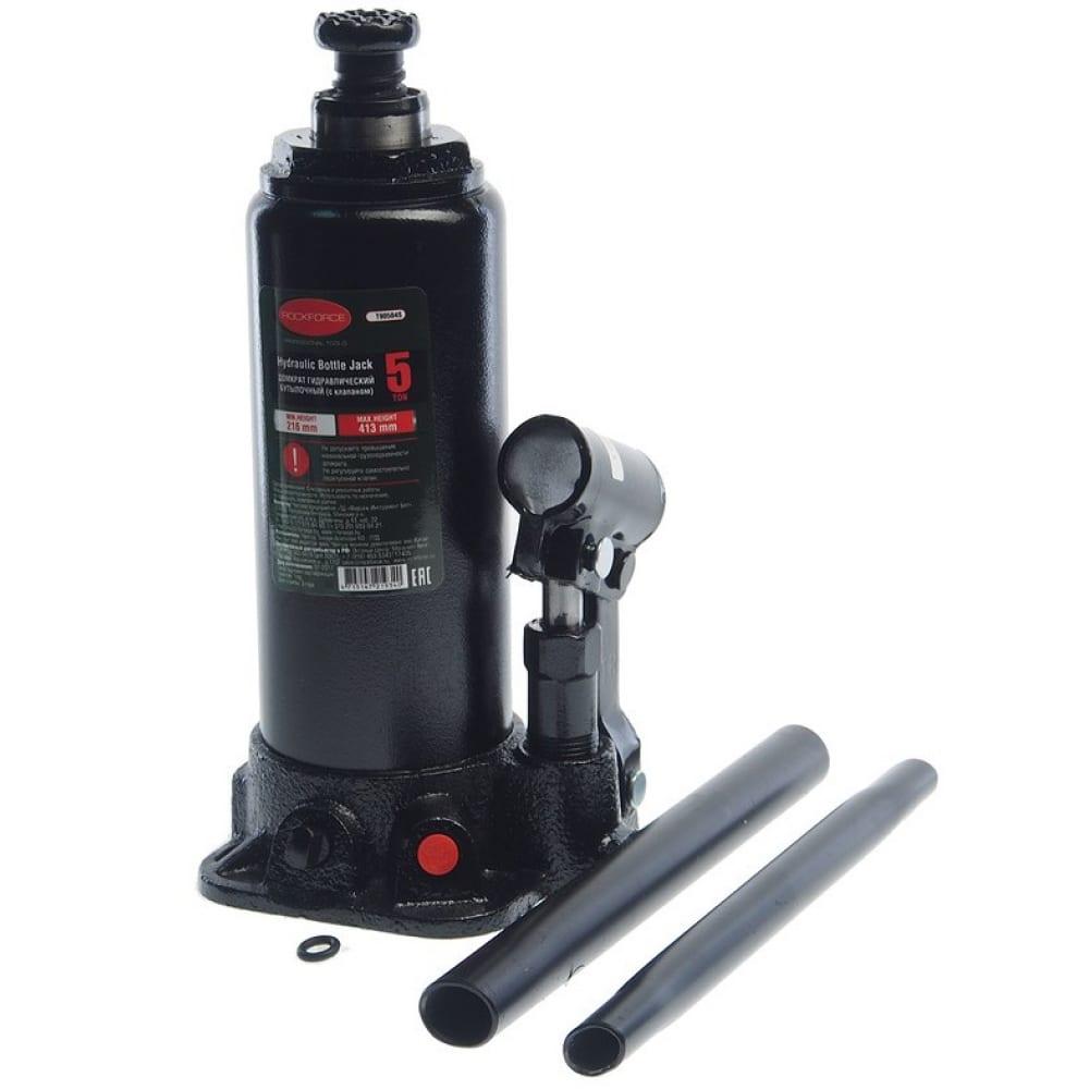 Купить Гидравлический бутылочный домкрат с клапаном 5т выс.подъема 216-413мм rockforce rf-t90504s