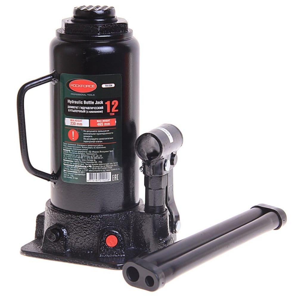 Купить Гидравлический бутылочный домкрат с клапаном rockforce 12т высподъема 230-465мм/4 rf-t91204