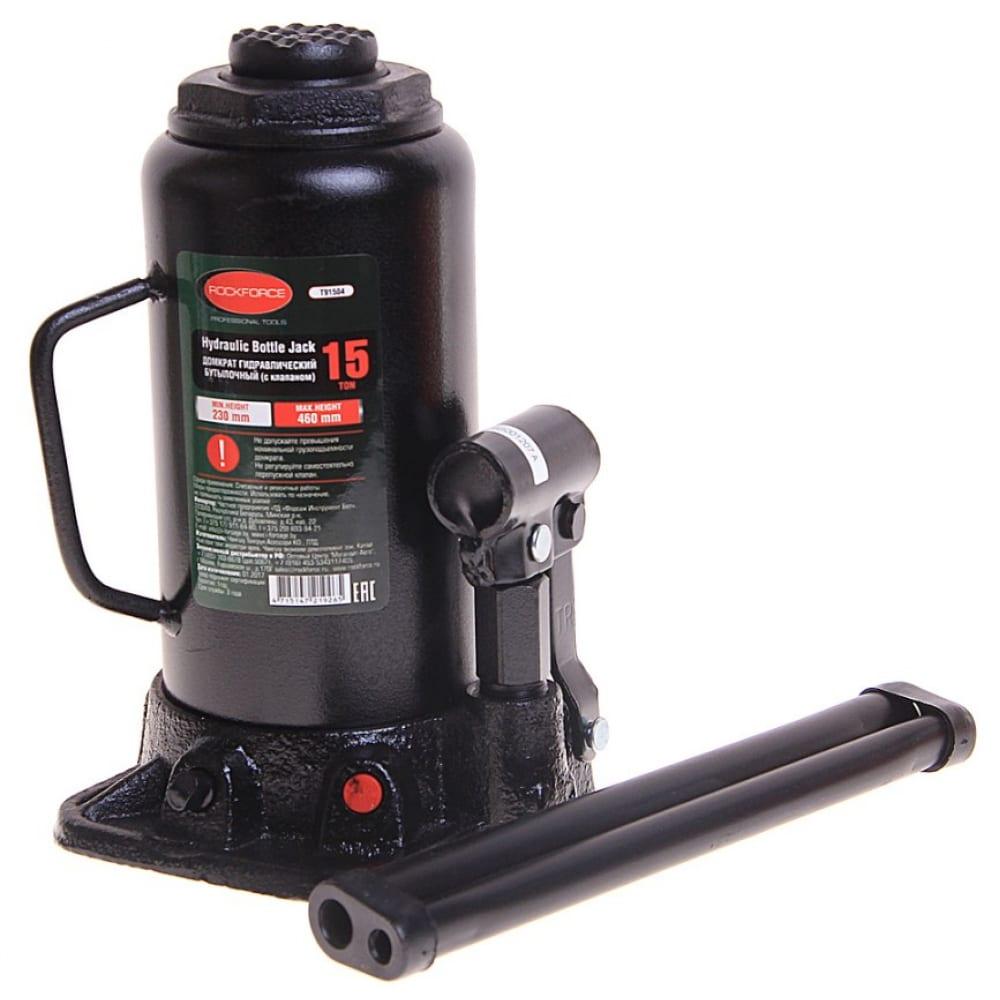 Купить Гидравлический бутылочный домкрат с клапаном rockforce 15т выс.подъема 230-460мм/2 rf-t91504