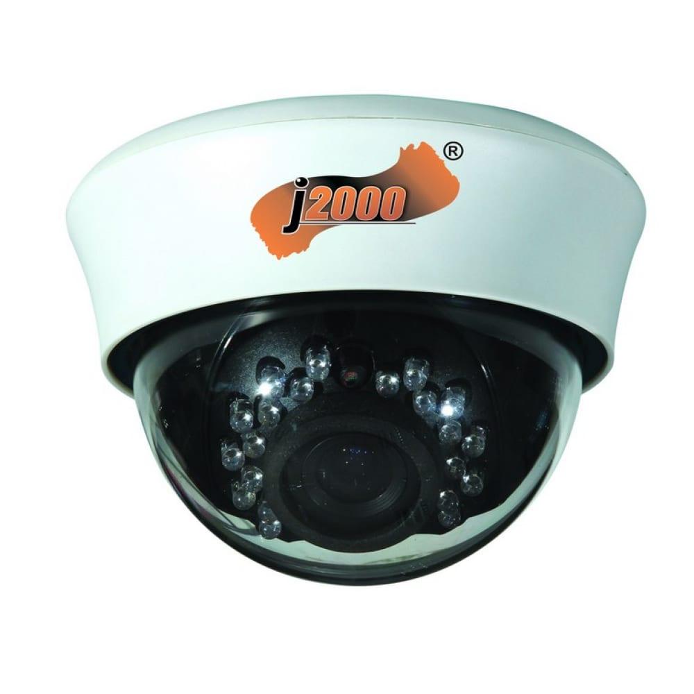 Купольная ip видеокамера  hdip2dp20p 2,8
