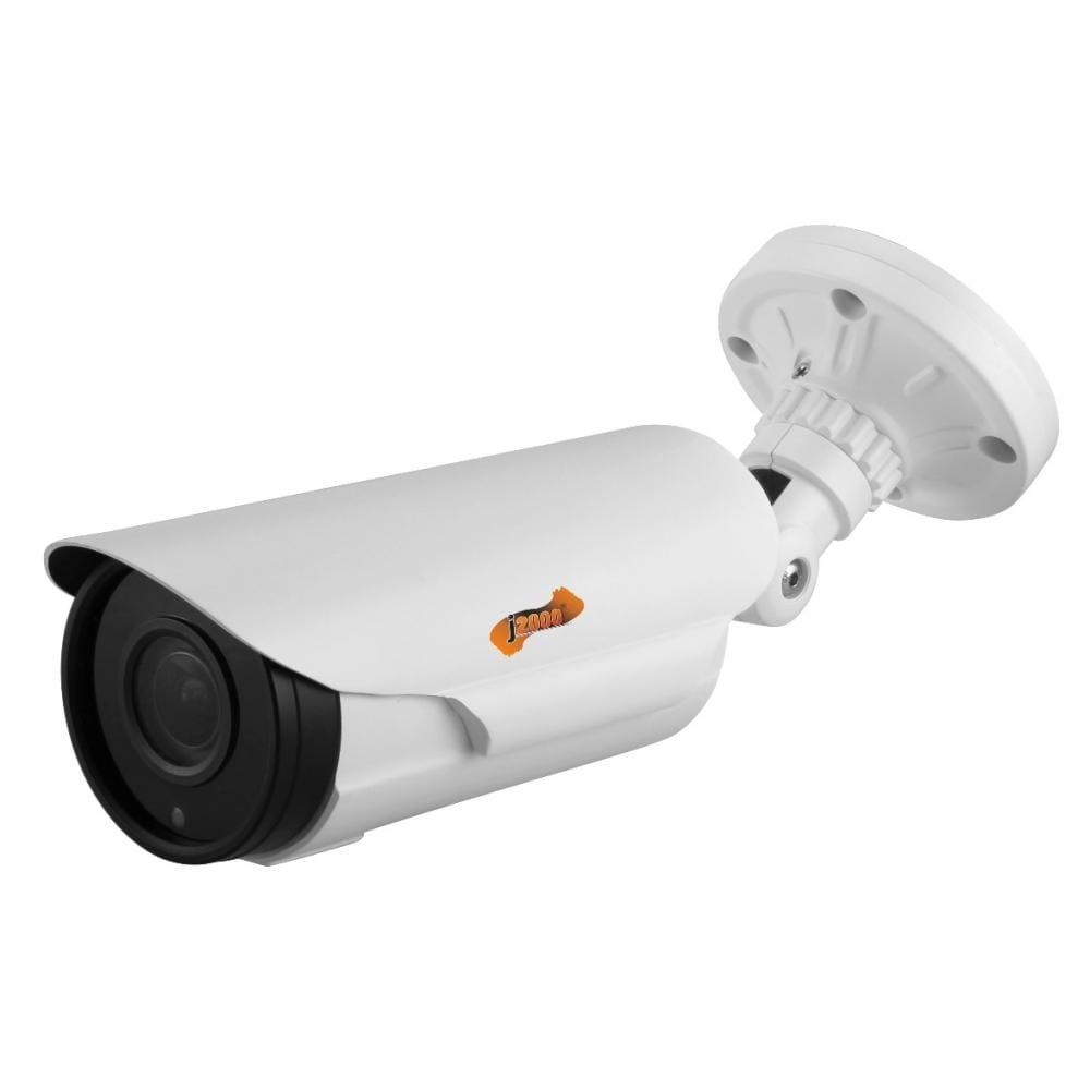 Цилиндрическая ip видеокамера  hdip4b40p 2,8