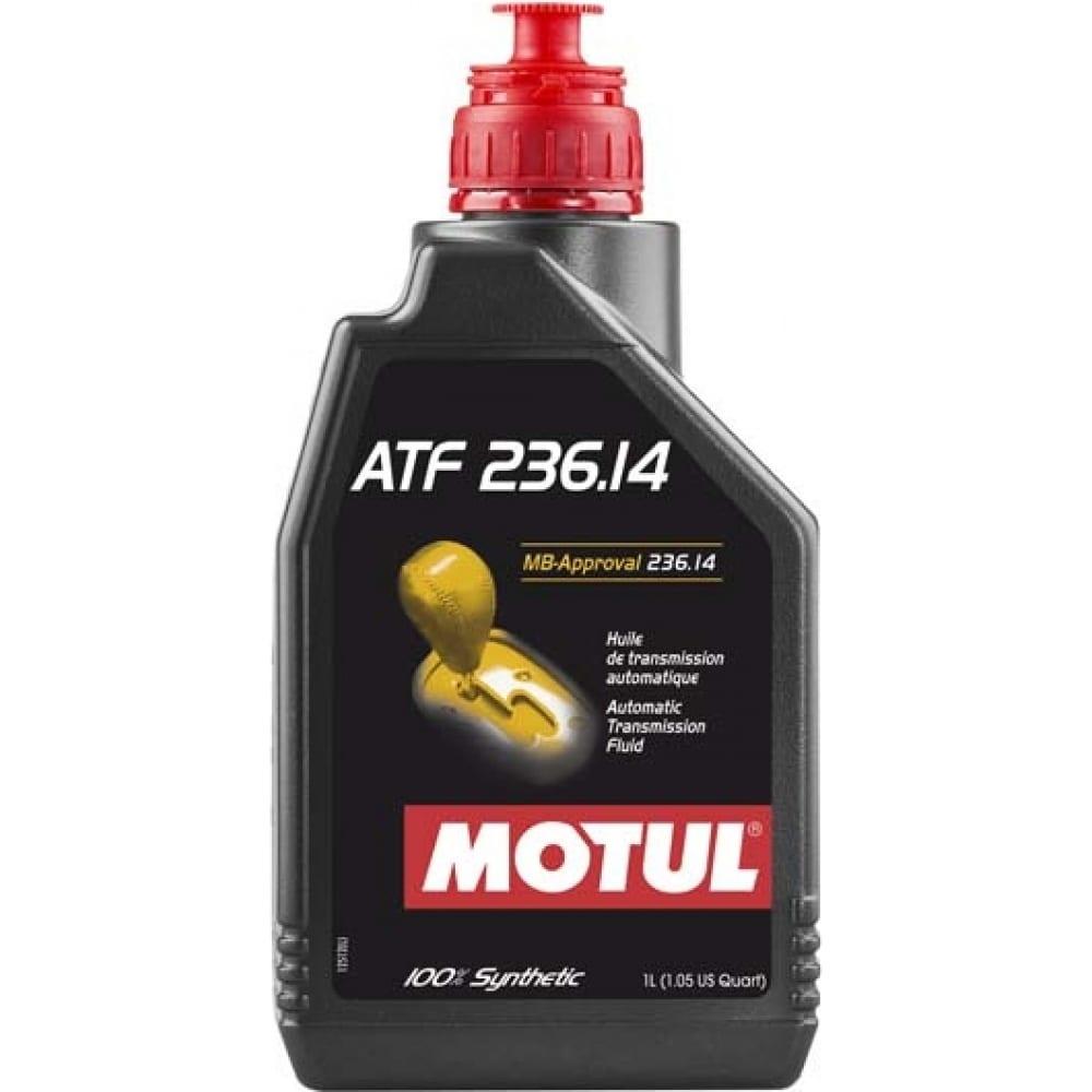 Жидкость для автоматических трансмиссий atf 236.14 1 л motul 105773  - купить со скидкой