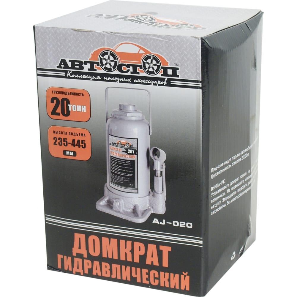 Купить Гидравлический бутылочный домкрат 20т автостоп aj-020