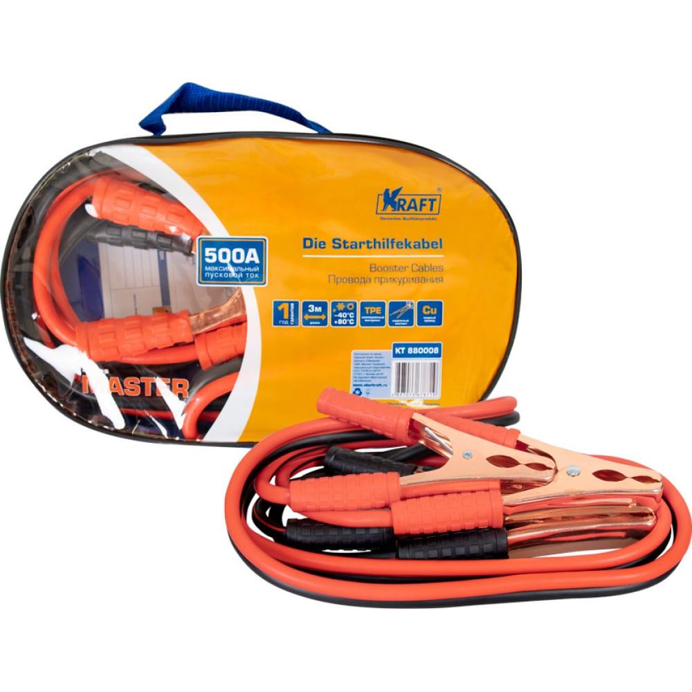 Пусковые провода kraft 500a master kt 880008.