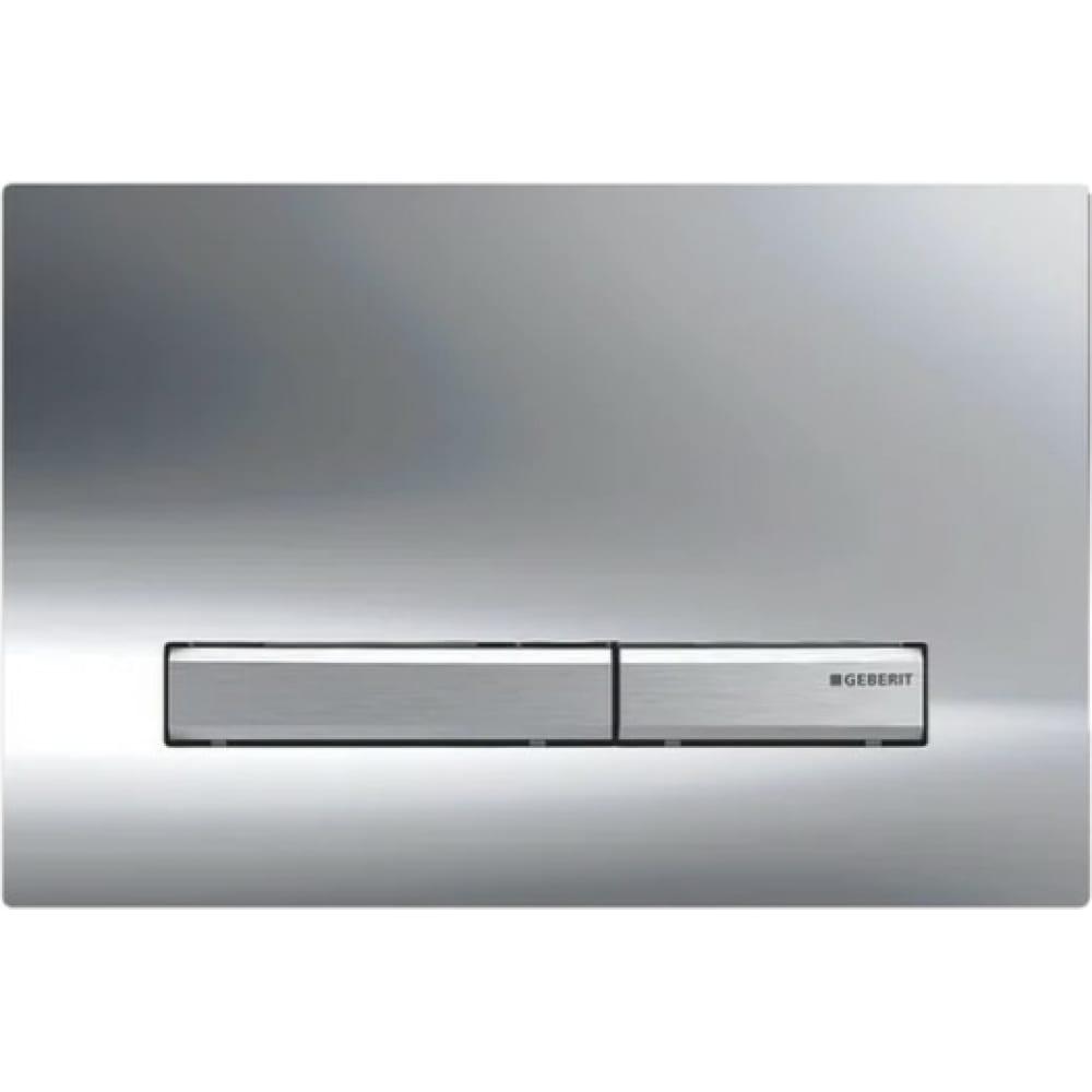Клавиша geberit 115.788.21.2 sigma 50 new двойной смыв рамка хром глянц. кнопки сталь 00000067951.
