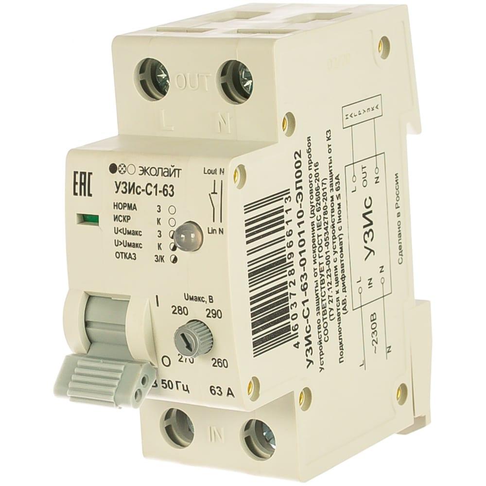 Купить Ecolight устройство защиты от искрения/дугового пробоя узис-с1-63-010110-эл003 в комплекте с узис-и-003