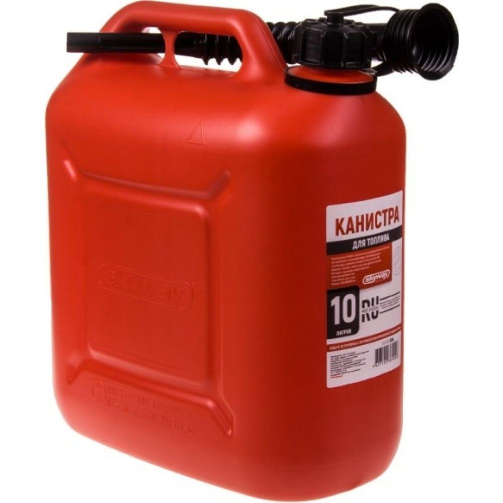 Канистра для бензина 10 л пластик skyway s02602004
