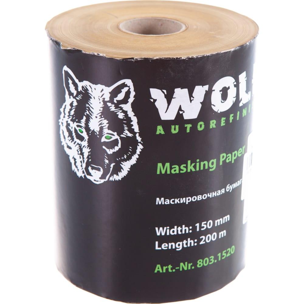 Бумага маскировочная (45 г/м?, 0.15х200 м) wolf 803.1520
