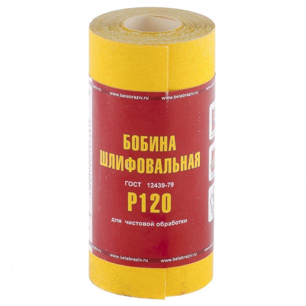 Шкурка на бумажной основе, lp41 (зернистость 10н/p120, 100 мм, 5 м) россия 75651