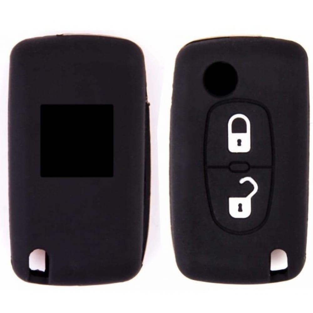 Купить Автомобильный силиконовый чехол на ключ skyway peugeot 307/408 2 кнопки s05701071