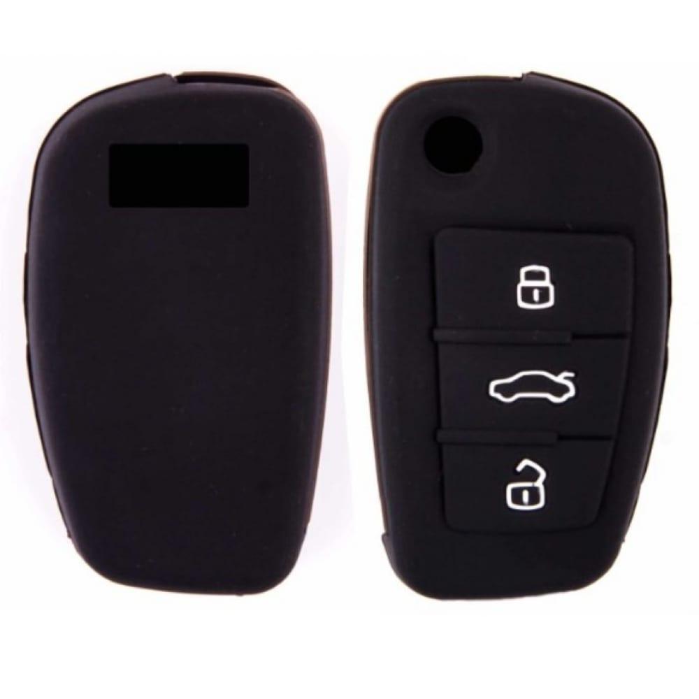 Купить Автомобильный силиконовый чехол на ключ skyway audi 2009a4l/a6l/q7/tt/r8/a3 s05701045