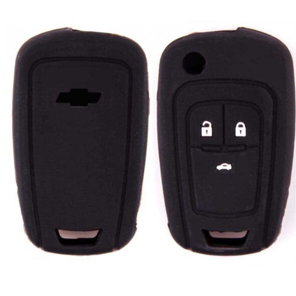 Купить Автомобильный силиконовый чехол на ключ skyway chevrolet cruze s05701069